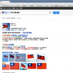 Google 搜尋-1-1