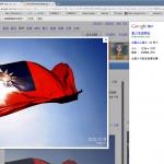 Google 搜尋 http___s1.t.itc.cn_mblog_pic_201110_10_8_3434506405693898.jpg 圖片的結果-1