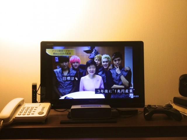 南韓總統與 不知名 少男團體合照