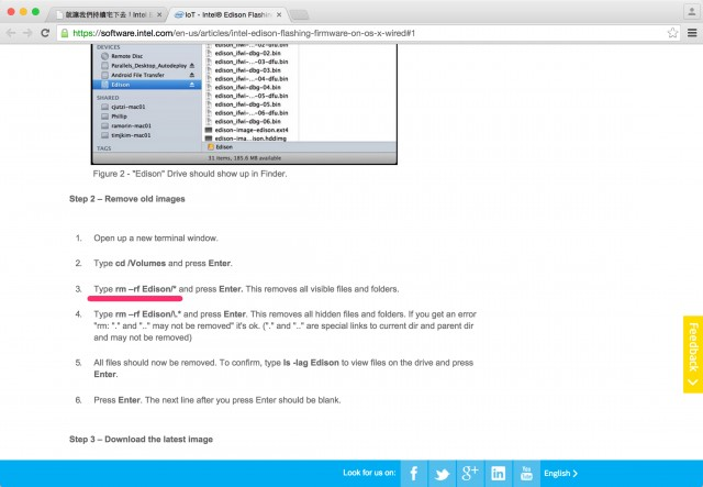 IoT - Intel® Edison Flashing Firmware on Mac OS X* - Wired | Intel® Developer Zone