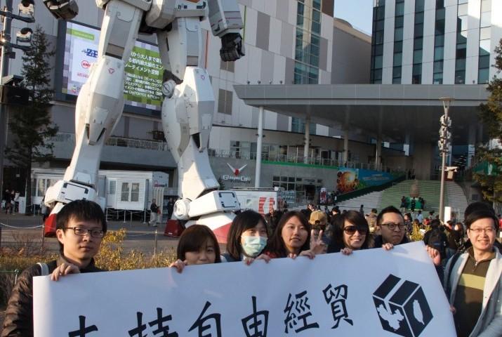 [Medium] 寶博士日本生存術(三)人在日本心在台 之 太陽花學運「330凱道遊行」東京支援活動 @ 代代木公園